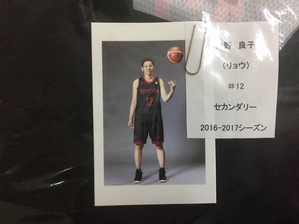 [チャリティー]トヨタ自動車女子バスケットボール部 アンテロープス #12矢野 良子CF サイン入りセカンダリー 上[rfp1094]_画像2