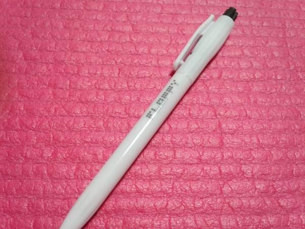 FLOPPY [ボールペン] / メトロノーム 新宿ゲバルト シンセサイザーズ ビートサーファーズ