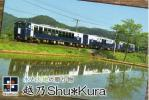 ★JR新潟支社観光列車[越乃Shu*Kura]★記念乗車証