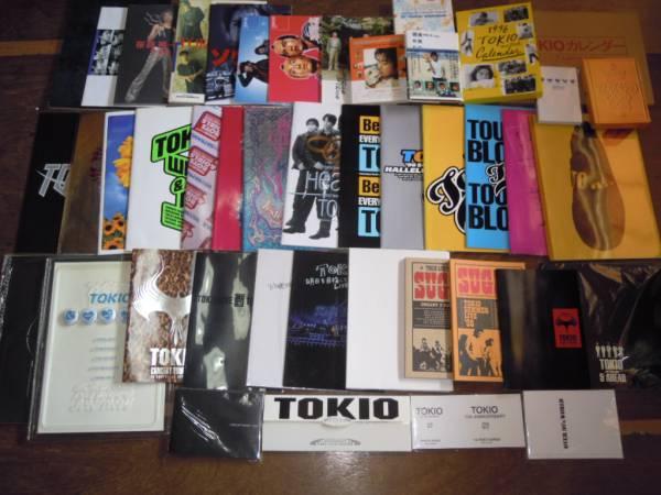 TOKIO コンサート ライブ 1994-2011全 パンフレット 2冊抜 10周年 OVER 30's WORLD PLUS ファースト写真集 舞台 本 大量色々まとめてセット