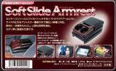 IT Roman ソフトスライドアームレスト コンソールボックス 汎用 ノア/ヴォクシー80系/エクスファイア