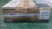 完全売り切り!!新品未開封 TOSHIBA 東芝 HDD/DVDレコーダー RD-E302