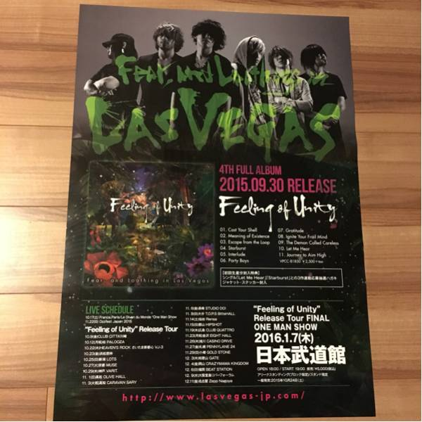 fear and loathing in las vegas B2告知ポスター[検 CD DVD Blu-ray]