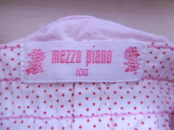 ■ メゾピアノ ■ 可愛いジャンバースカート 100cm ピンク_画像3