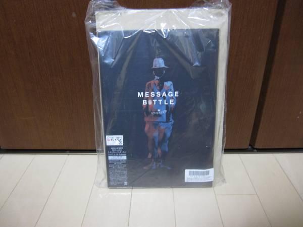 amazarashi メッセージボトル(完全生産限定盤)(DVD付) (MESSAGE BOTTLE Amazonオリジナルカレンダー(2017.4~2018.3)付) Amazon限定 ライブグッズの画像