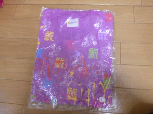 チームしゃちほこ 名古屋盛 Tシャツ 大黒柚姫推し むらさき Lサイズ 未使用 ライブグッズの画像