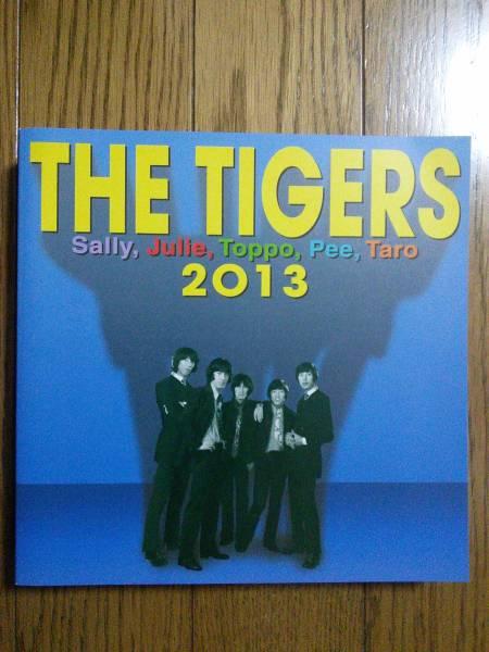 美品 THE TIGERS 2013 写真集 パンフレット 沢田研二 ザ・タイガース
