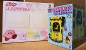 星のカービィ ダストボックス VS. メタナイト + 珪藻土バスマット セット【カービィ25周年 夢の泉の物語 プププ ダストBOX】