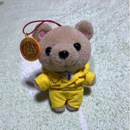 「金メダル男」 知念侑李*オトナ泉一