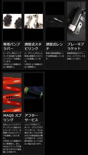 SHORINオリジナル車高調(スペリオリティーダンパー) トヨタ ソアラ(MZ/GZ20)用 F:16k R:12kg_画像3