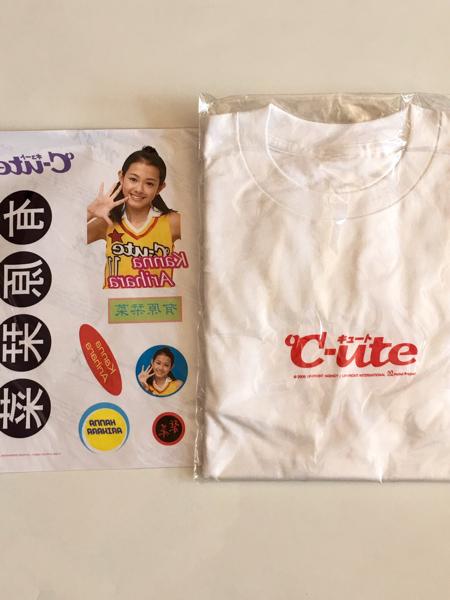 ℃-ute イべントTシャツ 有原栞菜 ライブグッズの画像