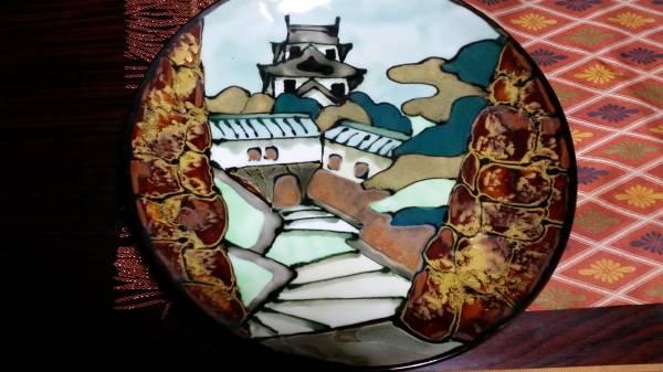 【世界文化遺産】 国宝姫路城・飾り皿 播磨 白鷺城 なかなかの出来栄え 大皿30cm レトロ 城下・明治の町屋から出品