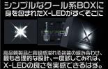 【新品未使用/送料込】オールインワン LEDヘッドライトH4 Hi/Lo sl