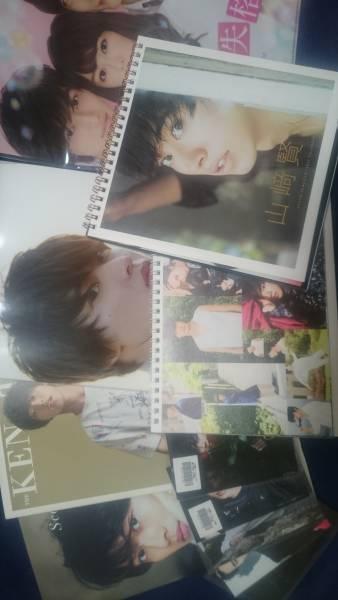 山崎賢人くん 写真集等 (おまけ付き) グッズの画像