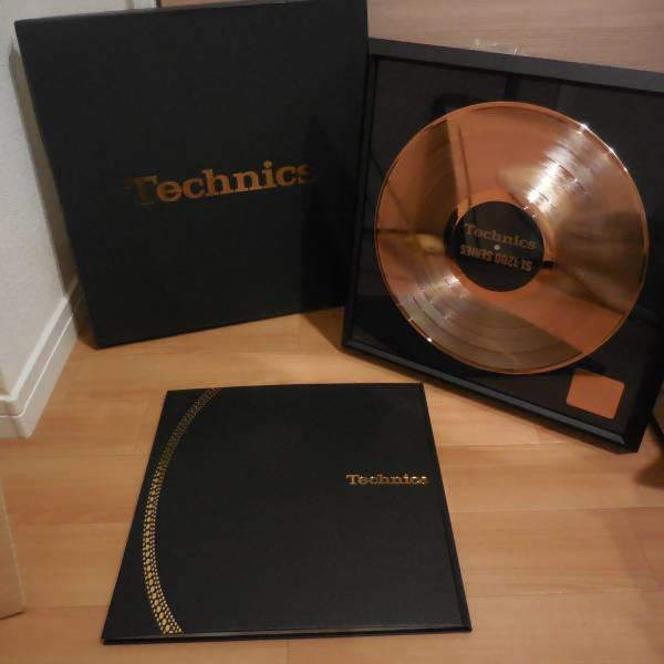 Technics テクニクス SL-1200 35周年 ゴールドディスク&ブックレット 箱入り 限定品 記念品 非売品 未使用