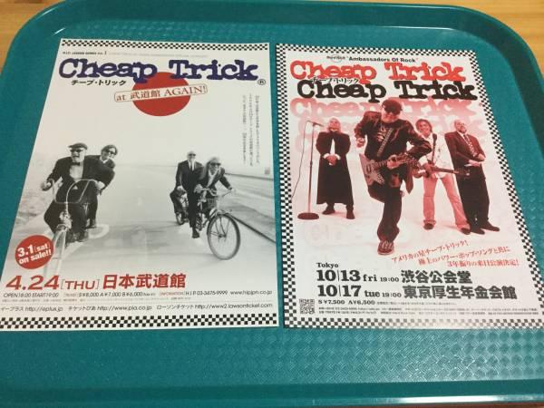 チープ・トリック CheapTrick 来日公演チラシ2種 ☆即決 2008年 at 武道館30周年公演 2006年来日公演