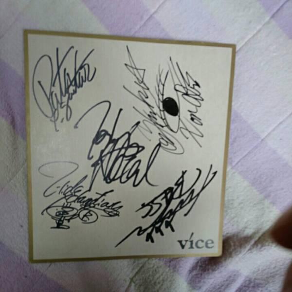 X激レア初期メンバーサイン
