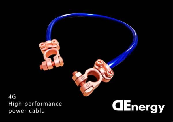 【エルフ/ELF】24V車 ハイパフォーマンスバッテリー用直列ケーブル Direct Energy_画像1