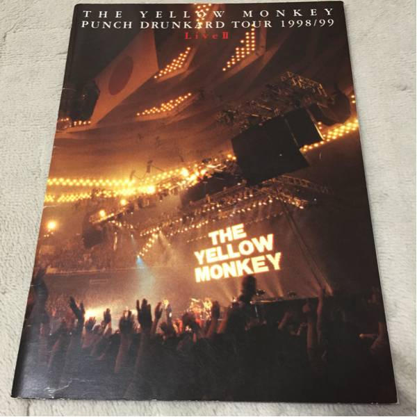 ★THE YELLOW MONKEY パンフレット PUNCH DRUNKARD TOUR 1998/99 Live Ⅱ イエローモンキー イエモン★