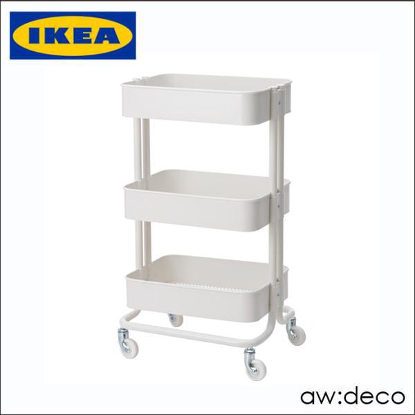 ■イケア/IKEA RASKOG キッチンワゴンキャスター付き ホワイト