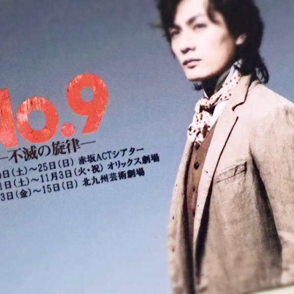 「No.9」加藤和樹写真1枚