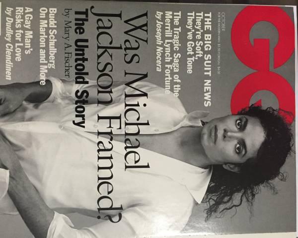 マイケルジャクソン @雑誌GG@の表紙を飾る ライブグッズの画像