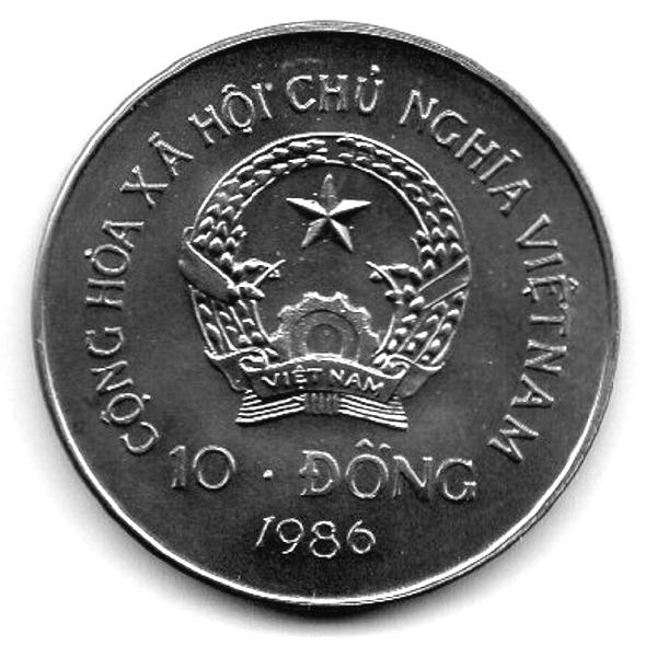 ★ベトナム 10ドン 牛_画像2