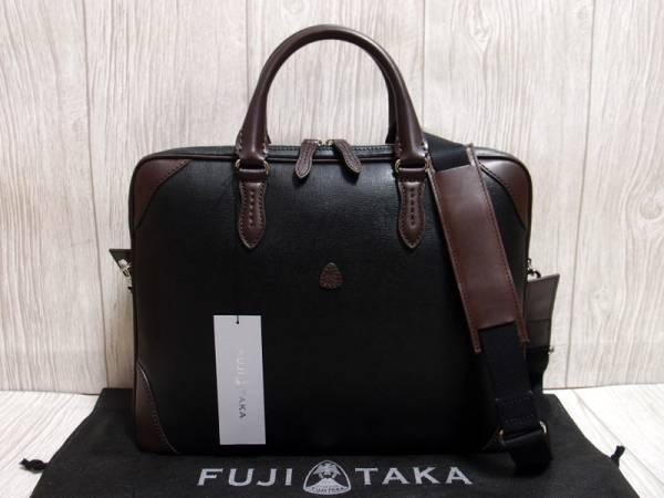 新品 FUJITAKA フジタカ◆ジェード クラリーノデュエ ビジネスバッグ 定価38000円 A4サイズ◆ブリーフケース