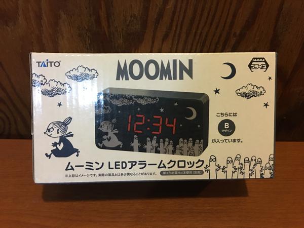 ムーミン LEDアラームクロック ミー グッズの画像