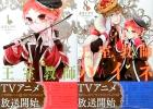 ●新刊・新品・全巻/王室教師ハイネ 1~8巻 計8冊セット 特典:複製ミニ色紙●