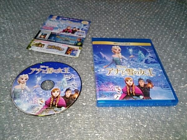 ★A【DVD】アナと雪の女王【ケース付♪】Disney/即決有♪★  ディズニーグッズの画像