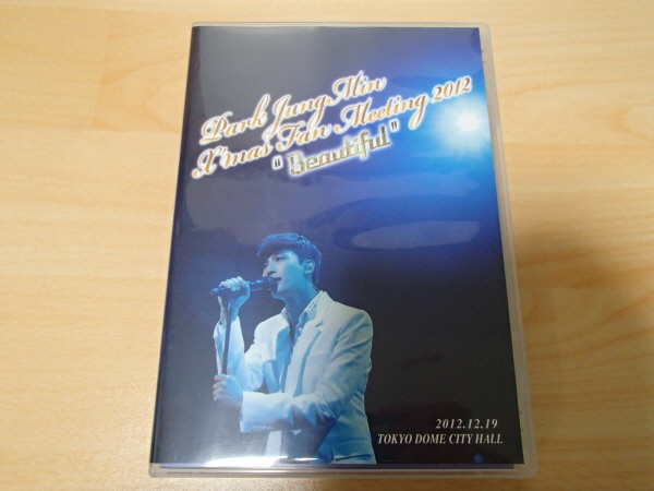DVD パク・ジョンミン『Park JungMin X'mas Fanmeeting 2012 Beautiful』日本盤 クリスマス ファンミーティング