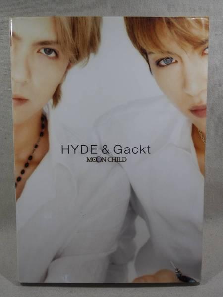 写真集 HYDE&Gackt MOON CHILD ポスター + マウスパッドシール付