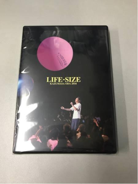 小田和正さん LIFE-SIZE2016 DVD 美品 送料無料 コンサートグッズの画像