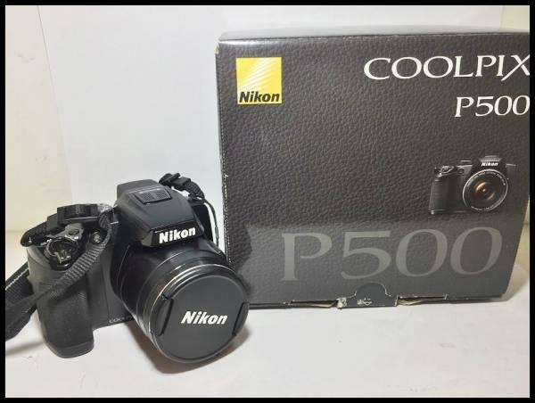 ★ニコン NIKON COOLPIX P500 光学36倍 予備バッテリー2個付★4