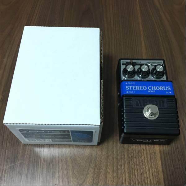 Vertex Landau Stereo Chorus SCH-Z