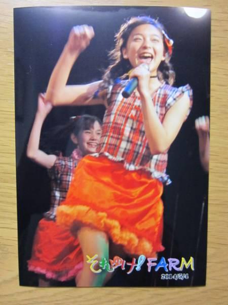 塩川莉世 写真 2枚セット  それゆけFARM  (転校少女歌撃団)d