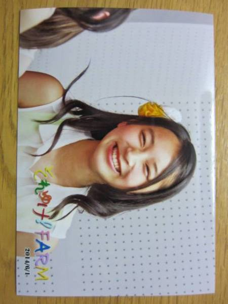 塩川莉世 写真 3枚セット  それゆけFARM  (転校少女歌撃団)f