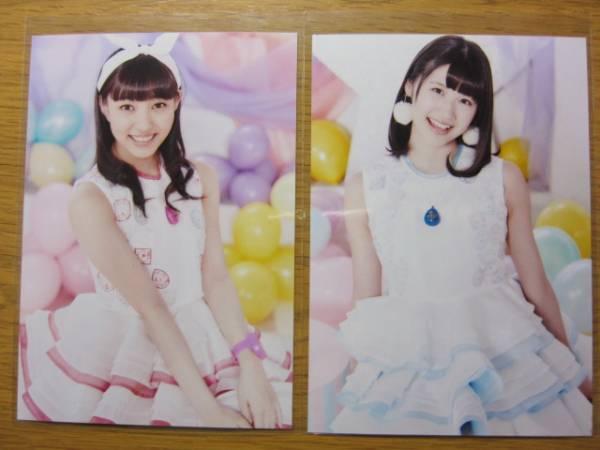 マジカル☆どりーみん (MIMORI  南口奈々)写真 2枚セット / callme Dorothy Little Happy GEM