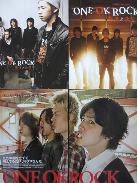 ONE OK ROCK ワンオクロック 切り抜き 300ページ+ステッカー1点 2006~2017年 おまけでTakaのジャニーズ時代2点
