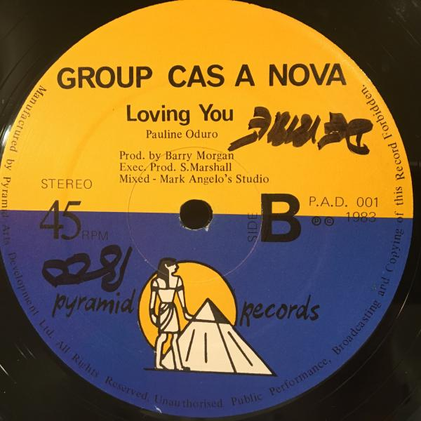 ★Group Casa Nov/Shoudve Been You★謎マイナーLOVERS名作!_画像2