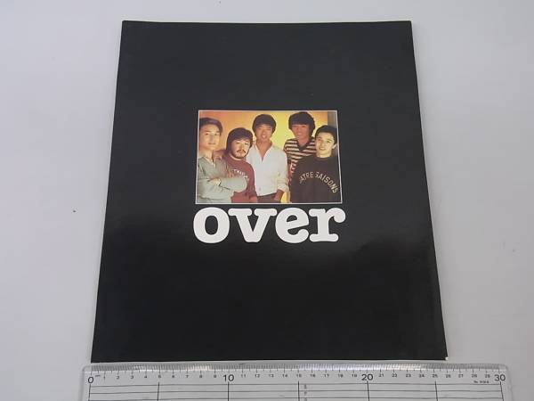 5AM over OFF COURSE CONCERT PROGRAM 1982 パンフ オフコース