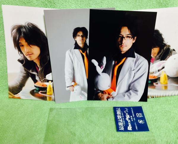 唐橋充 (ニィ健一)★「最遊記歌劇伝 -Dead or Alive-」2009★写真ブロマイド4枚セット