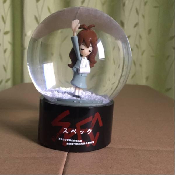 SPEC 天 戸田恵梨香 スノードーム グッズの画像