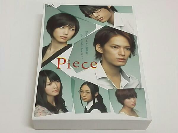 Piece DVD-BOX 豪華版 中山優馬 本田翼 コンサートグッズの画像