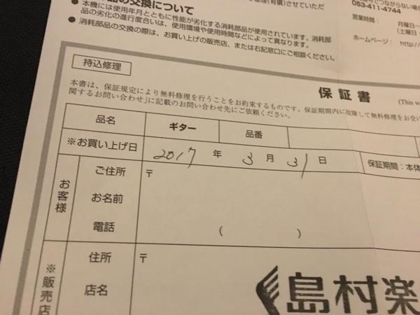 【新品購入1ヶ月以内】YAMAHA BB 1025 TBS ハードケース付 送料無料