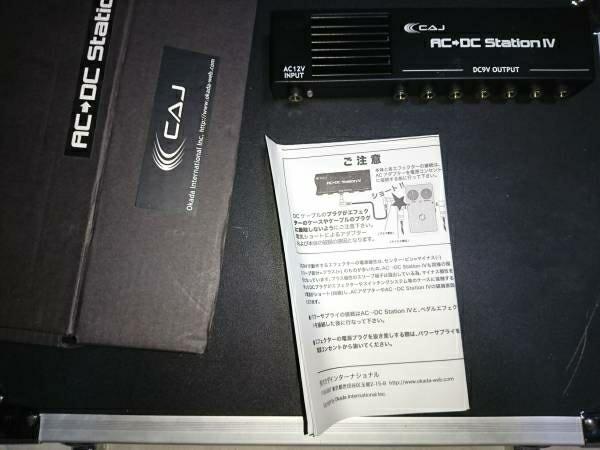 Makoto hp mail img600x450 1492617718ygakem29212