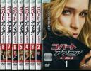 YB3496 コバート・アフェア シーズン3 全8巻 Covert Affairs Season3 パイパー・ペラーボ 吹替・字幕収録 中古DVD レンタル版