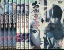 YB3585 お伽草子全8巻 プロダクション・アイジー 水沢史絵 三宅健太 杉山大 三木眞一郎 中古DVD レンタル版