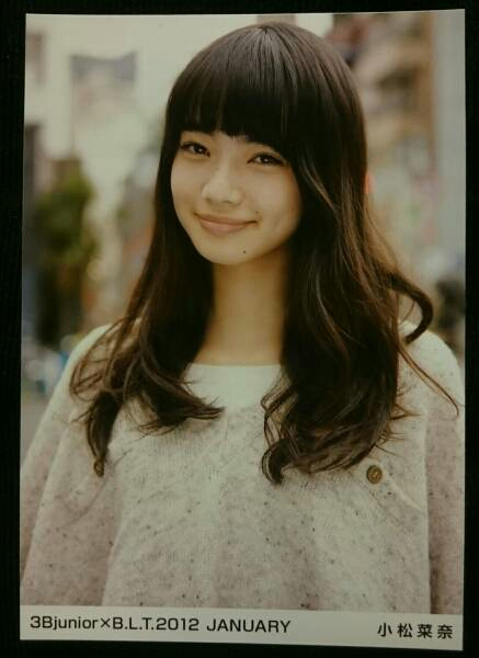【小松菜奈】BLT生写真2012JANUARY グッズの画像